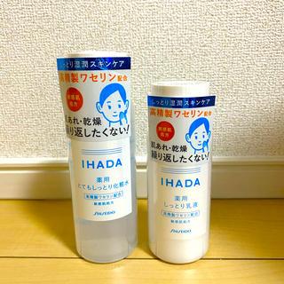 SHISEIDO (資生堂) - イハダ 薬用ローション 薬用エマルジョン