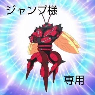 ポケモン(ポケモン)のジャンプ様専用  デッキシールド(カードサプライ/アクセサリ)