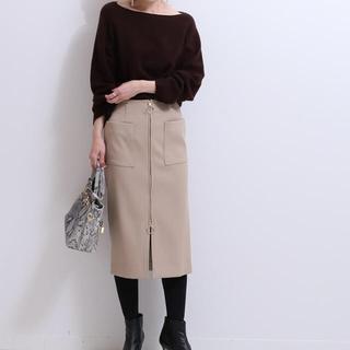 Noble - Noble タイトスカート  ベージュ