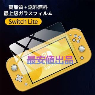 任天堂 スイッチ Nintendo Switch lite 強化ガラスフィルム(携帯用ゲーム機本体)