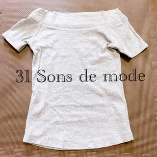 トランテアンソンドゥモード(31 Sons de mode)のトランテアン オフショルダー グレー カットソー(カットソー(半袖/袖なし))