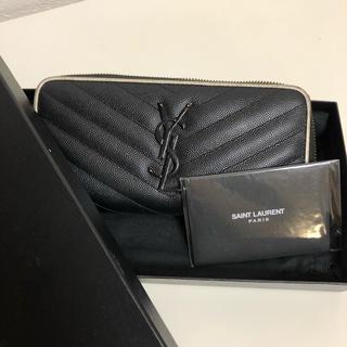 サンローラン(Saint Laurent)のサンローラン パイピング 長財布(財布)