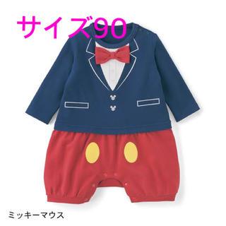 ベルメゾン(ベルメゾン)のミッキーマウス なりきり ロンパース (ジャケット/上着)