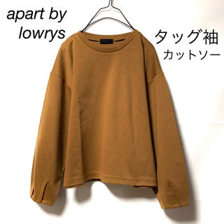 apart by lowrys - apart by lowrysアパートバイローリーズ/タッグ袖カットソー長袖美品