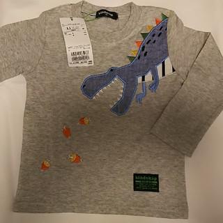 kladskap - 新品クレードスコープ恐竜ロンT 100