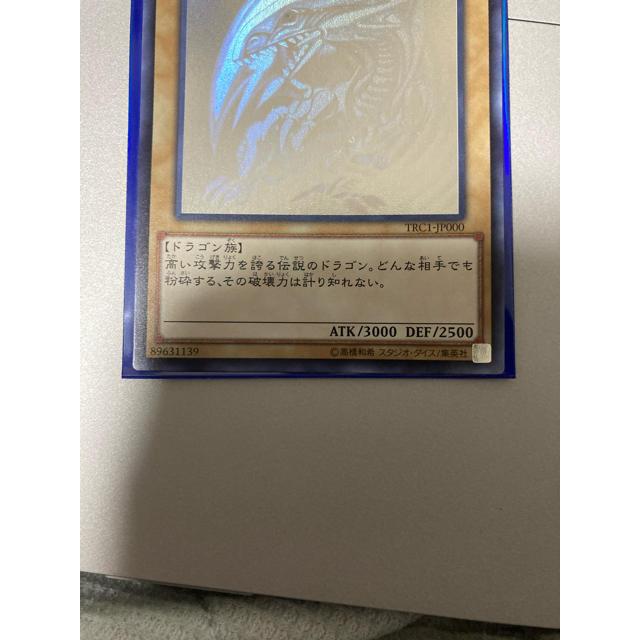 遊戯王(ユウギオウ)の遊戯王 青眼の白龍 完美品 TRC1 ホログラフィック ホロ エンタメ/ホビーのトレーディングカード(シングルカード)の商品写真