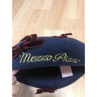 メゾピアノ(mezzo piano)の定価8690円❤️メゾピアノ(帽子)
