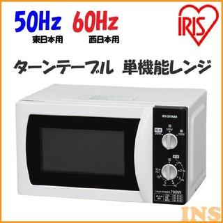 アイリスオーヤマ - IRIS IMB-T17-5 電子レンジ