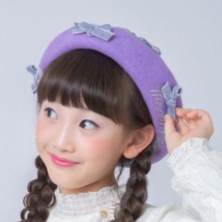 メゾピアノ(mezzo piano)の定価8690円❤️メゾピアノ❤️新品未使用(帽子)