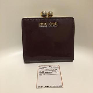 ミュウミュウ(miumiu)のミュウミュウ ガマ口 折り財布(折り財布)