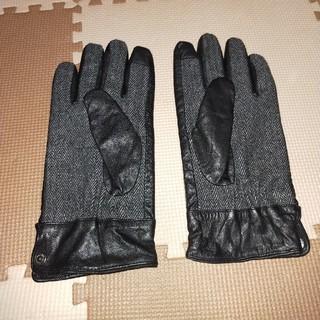 コムサイズム 手袋