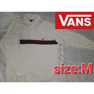 ヴァンズ(VANS)の【オススメ品】VANS 長袖(Tシャツ/カットソー(七分/長袖))