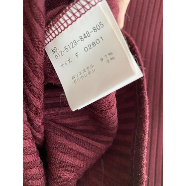 PAGEBOY(ページボーイ)のPAGE BOY ☻ Tシャツ レディースのトップス(Tシャツ(半袖/袖なし))の商品写真