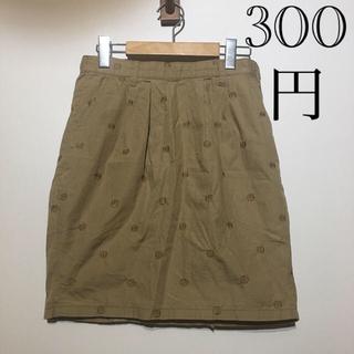 メルシーボークー(mercibeaucoup)の【mercibeaucoup】スカート メルシーボークー(ひざ丈スカート)