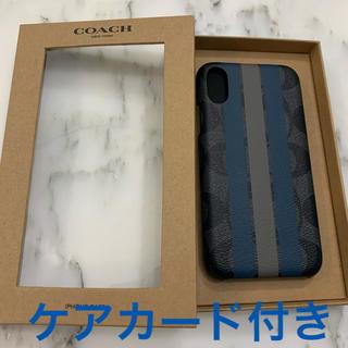 コーチ(COACH)のコーチ iPhoneケース iPhoneX iPhoneXS 正規品(iPhoneケース)