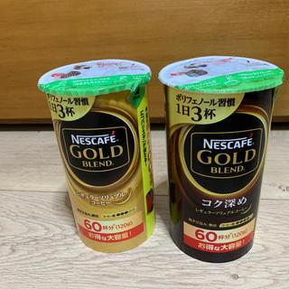 ネスレ(Nestle)のネスカフェバリスタ 詰め替え(コーヒー)