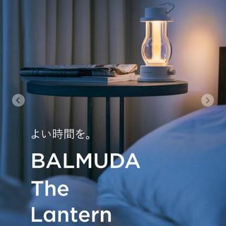 【新品未開封】BALMUDA The Lantern  L02A ランタン