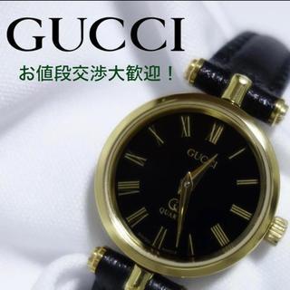 Gucci - 【極上VIN】グッチ レディース N134