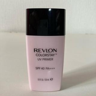 レブロン(REVLON)のレブロン カラーステイUVプライマー(化粧下地)