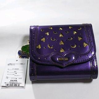 ANNA SUI - 新品 未使用 アナスイ ANNASUI 外口金二つ折り財布 ハートリー 紫