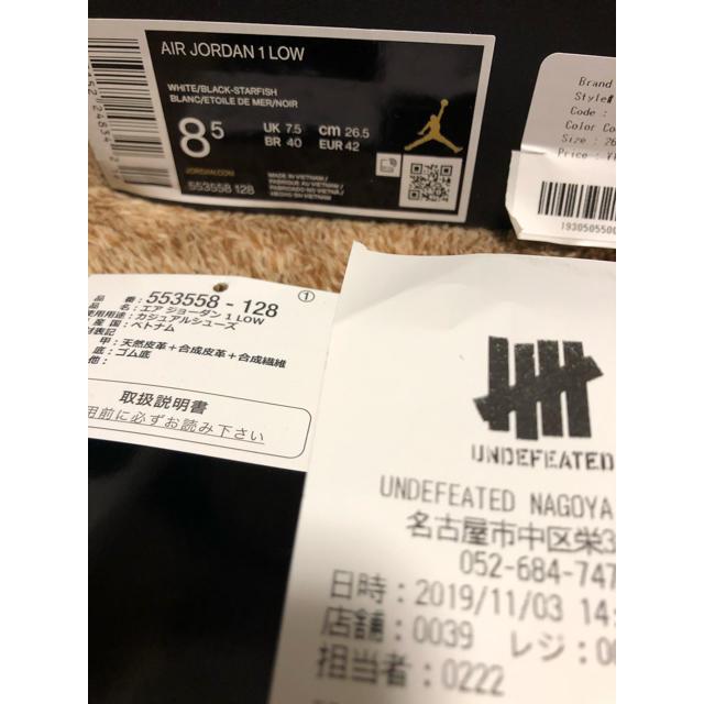 NIKE(ナイキ)のNIKE AIR JORDAN 1 LOW ナイキ エアジョーダン1 26.5 メンズの靴/シューズ(スニーカー)の商品写真