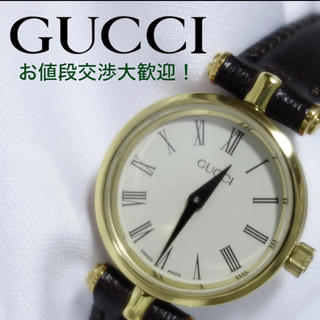 Gucci - 2020/9電池交換済【極上VIN】グッチ・シェリー レディース N135