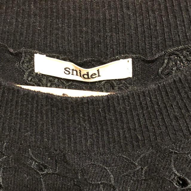 snidel(スナイデル)のsnidel トップス レディースのトップス(Tシャツ(半袖/袖なし))の商品写真