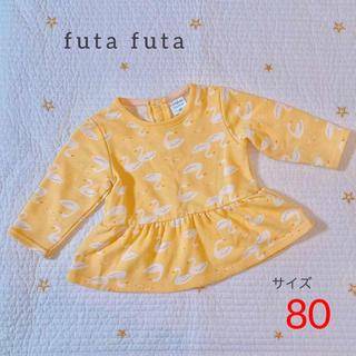 フタフタ(futafuta)のバースデイ futafuta フタフタ スワン柄 長袖トップス 80(Tシャツ)