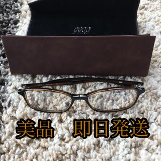 999.9 - お早めに★999.9 メガネ 度なしレンズ付き フォーナインズ np 725