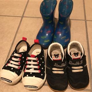 ダブルビー(DOUBLE.B)のダブルビー ampersand レインブーツ セット(長靴/レインシューズ)