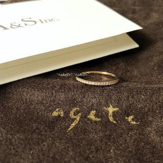 アガット(agete)のagete アガット K10 0.05 ハーフエタニティ ピンキーリング 5号(リング(指輪))