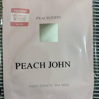 ピーチジョン(PEACH JOHN)のPEACH JOHNブラマスク3枚セット(その他)