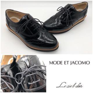 モードエジャコモ(Mode et Jacomo)のMODE ET JACOMO モード エ ジャコモ Le ciel d'or(ローファー/革靴)