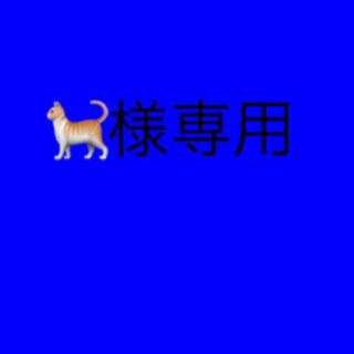 シュウエイシャ(集英社)のヒロアカ原作缶バッジ爆豪(キャラクターグッズ)