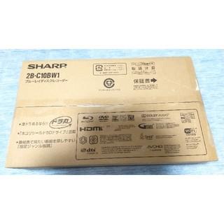 SHARP - 「新品」SHARP 1TB ブルーレイレコーダー 2B-C10BW1