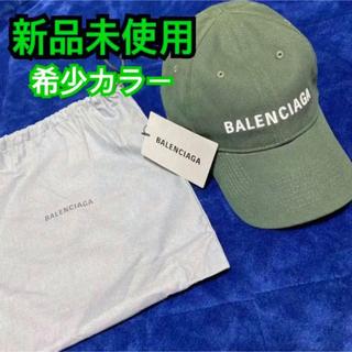 バレンシアガ(Balenciaga)のBALENCIAGA キャップ Lサイズ 新品未使用(キャップ)
