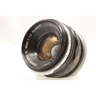 キヤノン(Canon)のCanon FL 50mm F1.8 単焦点レンズ (フィルムカメラ)