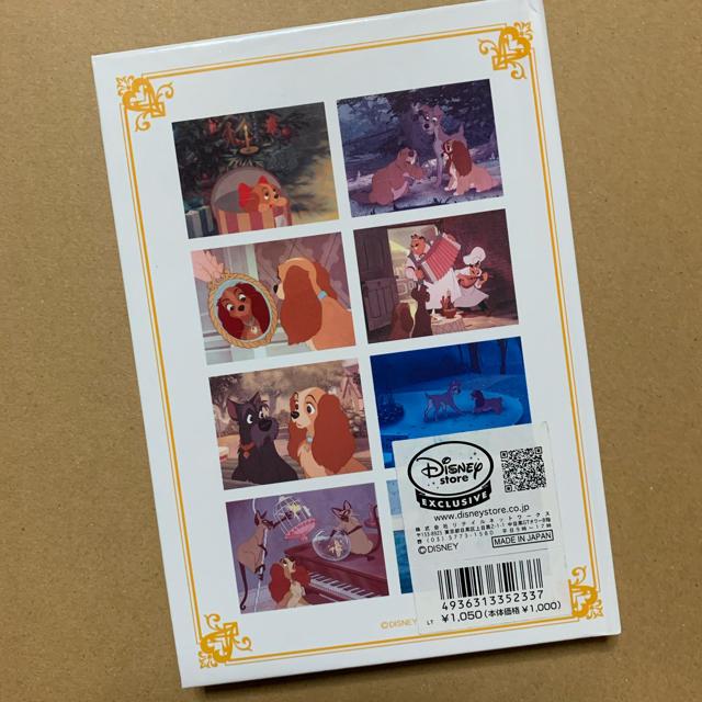 Disney(ディズニー)のわんわん物語 ノートブック インテリア/住まい/日用品の文房具(ノート/メモ帳/ふせん)の商品写真