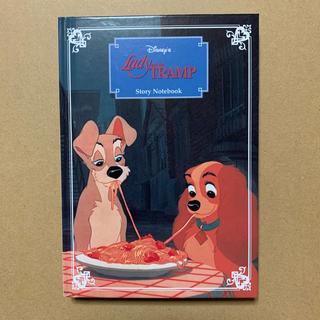 Disney - わんわん物語 ノートブック