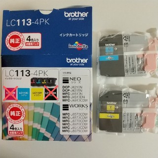 brother - 純正 brother インクカートリッジ LC113