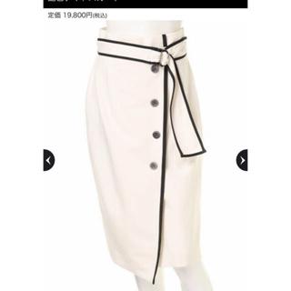 JUSGLITTY - ジャスグリッティー❤︎配色タイトスカート