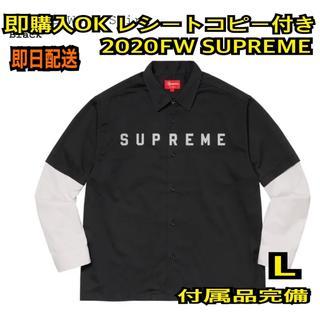 Supreme - L Supreme 2-Tone Work Shirt  2トーン ワークシャツ