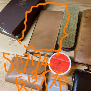 ホワイトハウスコックス(WHITEHOUSE COX)の美品 ホワイトハウスコックス 長財布 S1774(長財布)