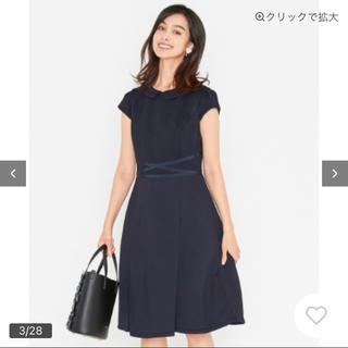 トッカ(TOCCA)のトッカ(TOCCA)洗える LUMINOUS ドレス(ひざ丈ワンピース)