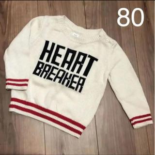 ベビーギャップ(babyGAP)のbabyGap ロゴ セーター ニット(ニット/セーター)