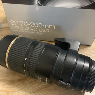 TAMRON - TAMRON SP 70-200mm F2.8 Di VC USD A009E
