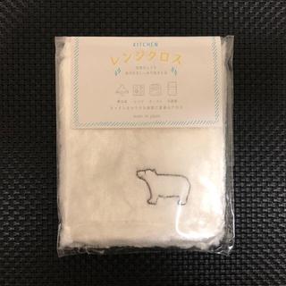 ボアレンジクロス シロクマ(収納/キッチン雑貨)