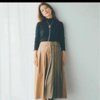ハコ(haco!)の試着のみ 配色プリーツ パネル スカート (ロングスカート)