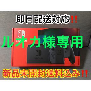 ニンテンドウ(任天堂)の【✨新品未開封✨】NintendoSwitch ブラック 送料無料 即日配送‼️(家庭用ゲーム機本体)