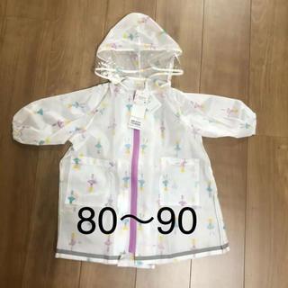 プティマイン(petit main)のナルミヤ プティマイン ガールズレインコート Sサイズ 80〜90(レインコート)